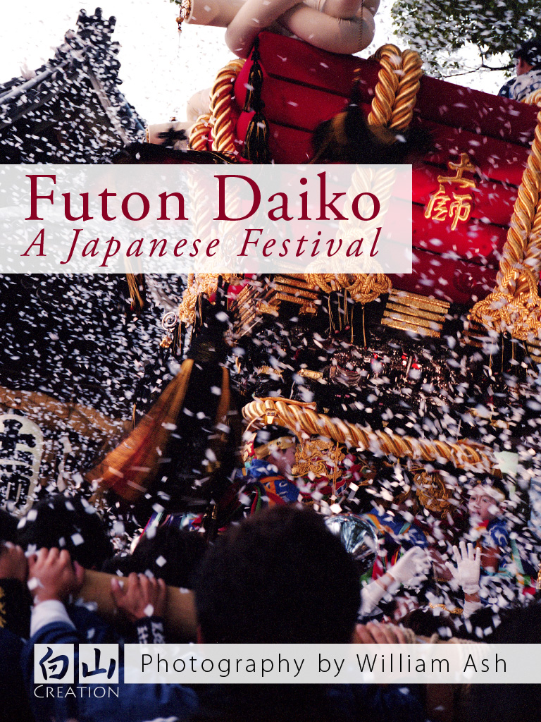 Cover image of Futon Daiko
