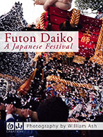 futon_daiko_199