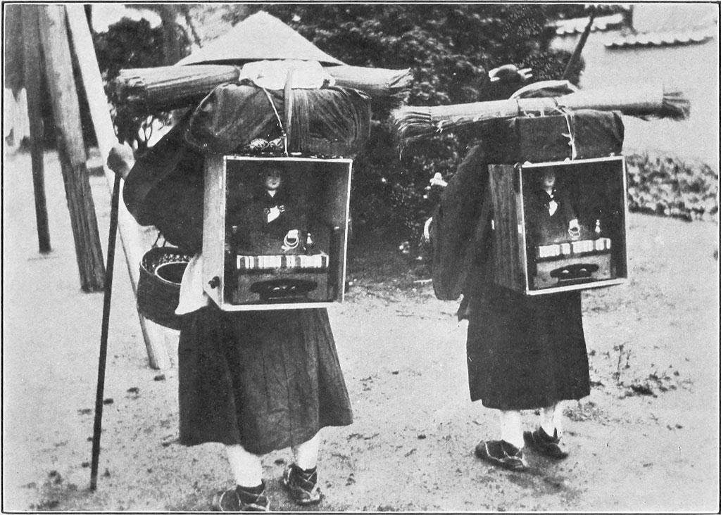 shikoku_pilgrims_1914