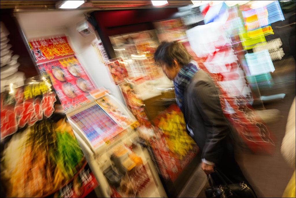 tokyo_fast_food