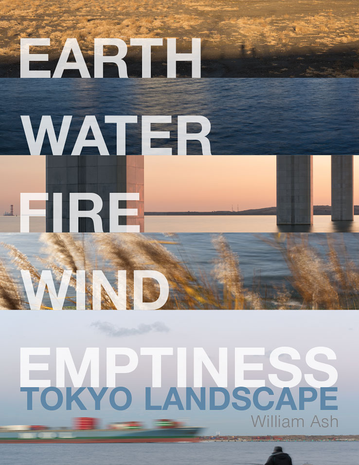Earth, Water, Fire, Wind, Emptiness: Tokyo Landscape